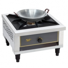 Taboret gastronomiczny gazowy 1-palnikowy<br />model: 777195<br />producent: Roller Grill