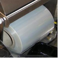 Folia do zgrzewarek tacek (szer. 16 cm) - rolka 250m<br />model: 160/250 mb<br />producent: MCS