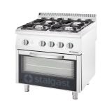 Kuchnia gastronomiczna gazowa 4-palnikowa z piekarnikiem 9715110