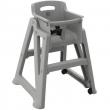 Krzesełko dla dziecka 067073