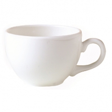 Filiżanka porcelanowa espresso MONACO<br />model: 9001C190<br />producent: Steelite
