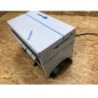 Opiekacz elektryczny / model - TRS 20.2/E