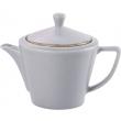 Dzbanek do herbaty ASHEN - 771228