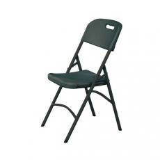 Krzesło cateringowe czarne<br />model: 810989<br />producent: Hendi