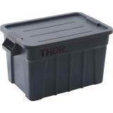 Pojemnik transportowy do żywności, szary, poj. 79 l, 062762