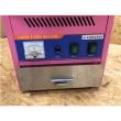 Maszyna do waty cukrowej z pokrywą - FG09300/U1