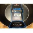 Patelnia ekonomiczna LYON - D-5020-32/E2