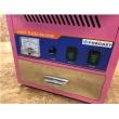 Maszyna do waty cukrowej z pokrywą - FG09300/E3