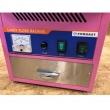 Maszyna do waty cukrowej z pokrywą  - FG09300/E2