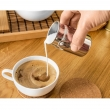 Mini naczynie na mleko finger food poj. 145 ml - FG11501